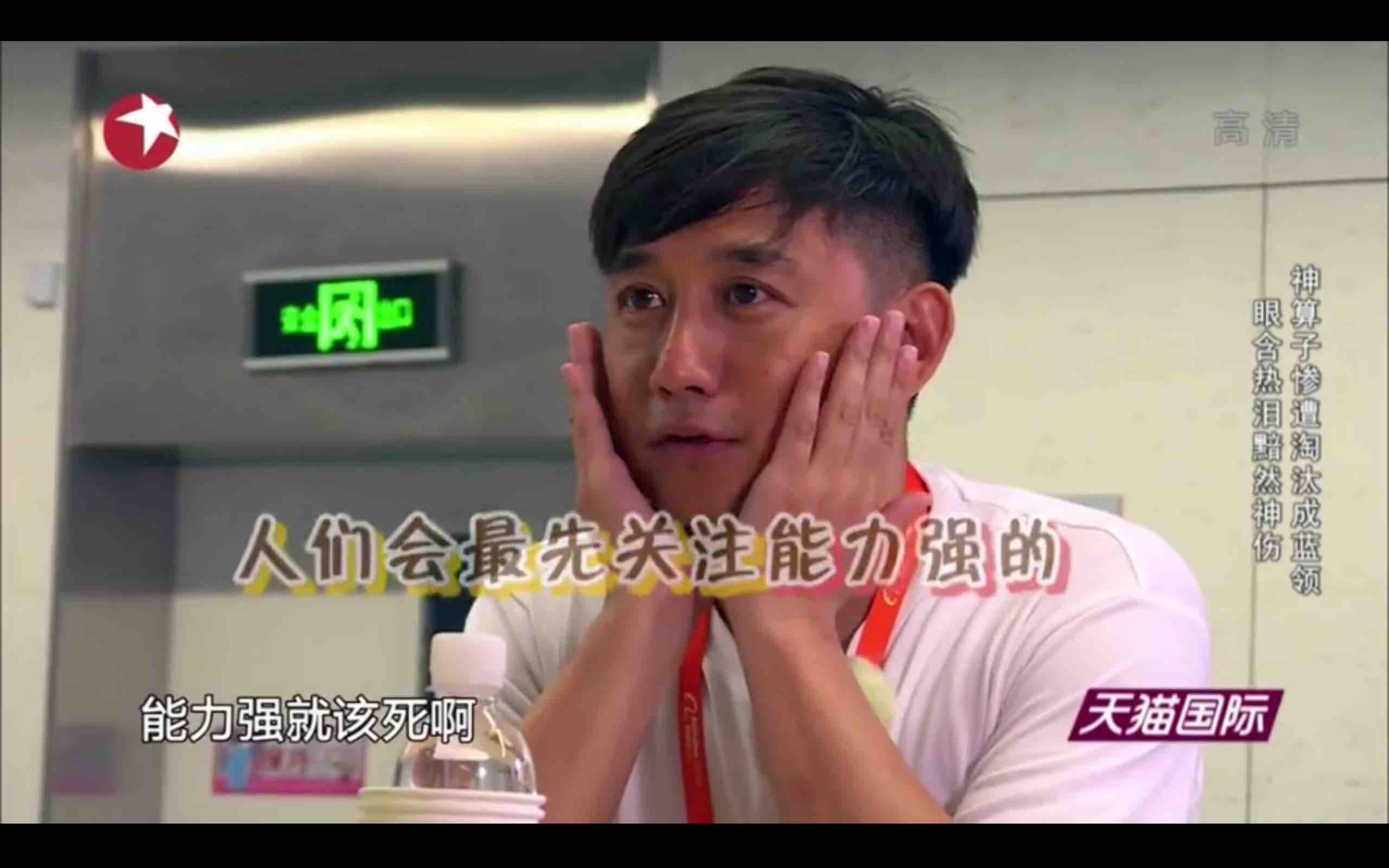"""黄磊:""""能力强就该死啊?"""""""